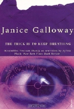 Janice Galloway. The Trick is to Keep Breathing